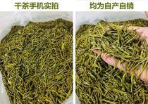 2018新茶雨前安吉白茶特级黄金芽茶叶黄茶春茶绿茶黄金叶100g罐装