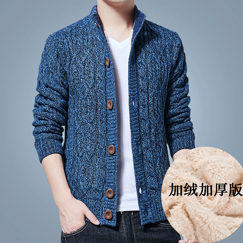 Winter mens sweater Plush cardigan slim and thickened warm sweater casual youth sweater knitted coat