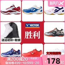 VICTOR胜利A362羽毛球鞋9200TD男女款171维克多A170防滑运动鞋102