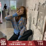 于momo2020韩版针织衫秋季新款女宽松外穿V领豹纹开衫时尚气质潮
