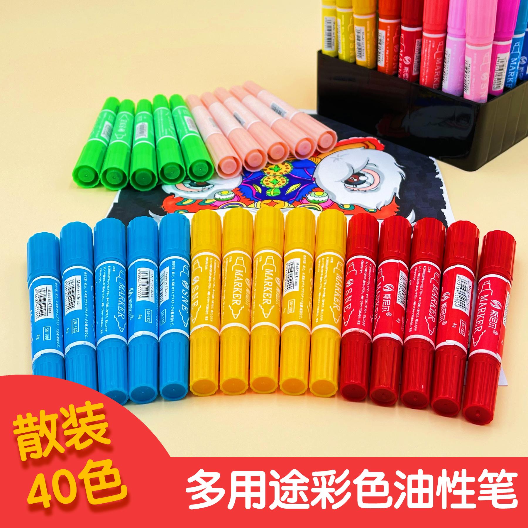 30色24色马克笔可加墨双头油性水彩记号粗头POP海报单色链接包邮 Изображение 1