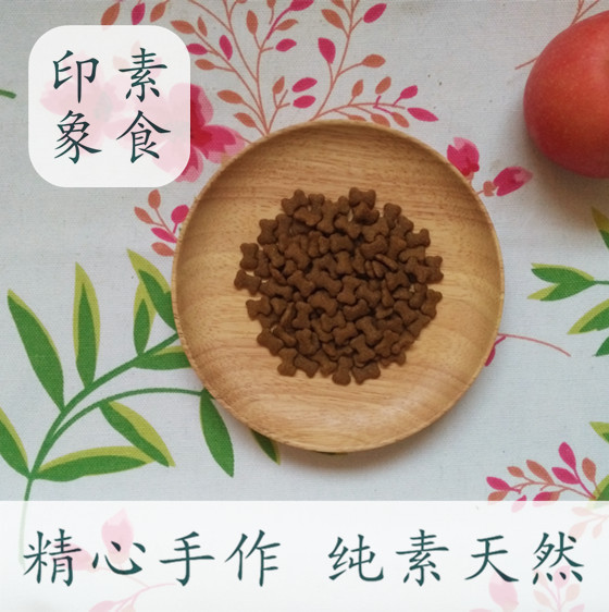[vegetable joy] pure vegetable dog food seaweed flavor small and medium sized whole dog period natural dog staple food 2kg