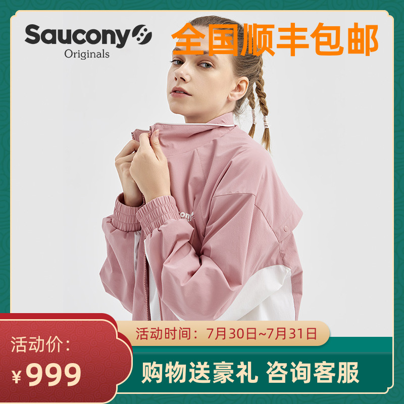 Sauconi 2021 new womens leisure sports zipper top comfortable breathable double jacket