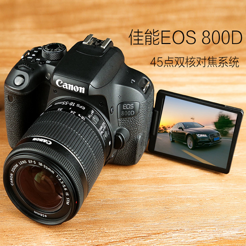 Canon Canon EOS 800D (18-55mm) high definition digital camera entry level SLR camera
