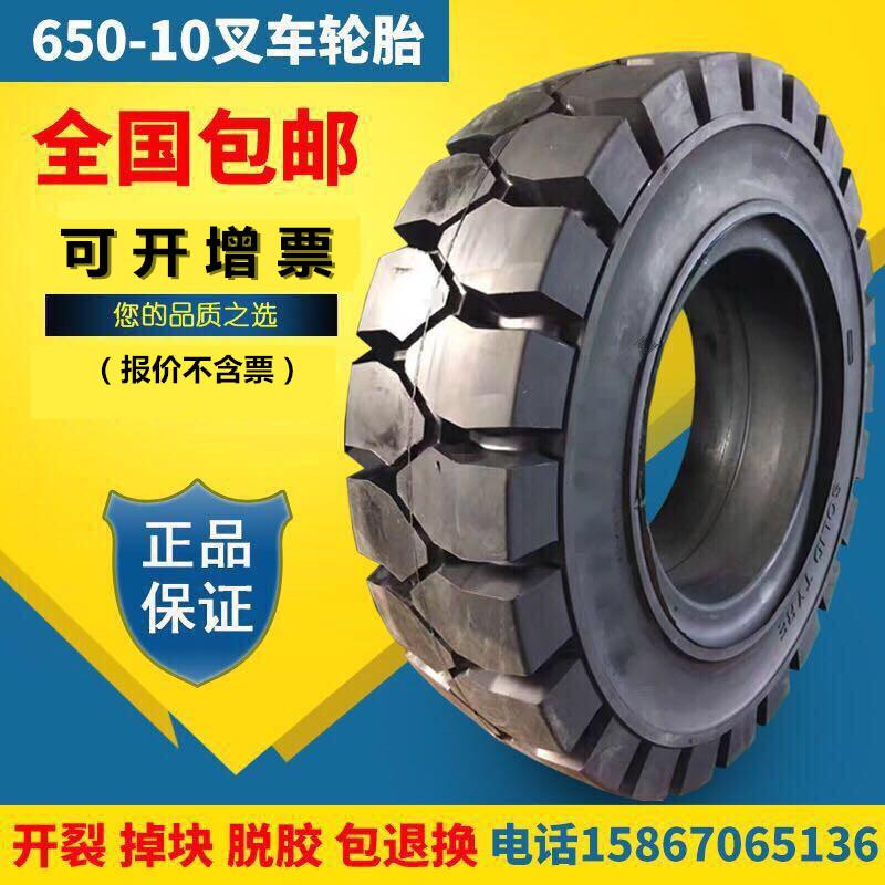 正新叉车实心轮胎杭叉合力充气轮胎