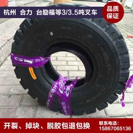 正新轮胎500-8 600-9 650-10 700-12 28*9-15 825-15叉车充气轮胎图片