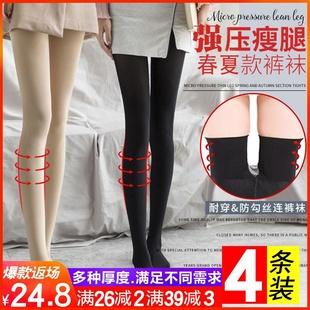 压力裤女瘦腿袜美腿塑形连裤丝袜女春秋薄款中厚打底袜裤光腿神器品牌