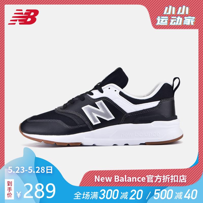 New Balance NB官方男鞋女鞋复古休闲鞋CM997HCK/HCO/HCN/HNY/HPL图片