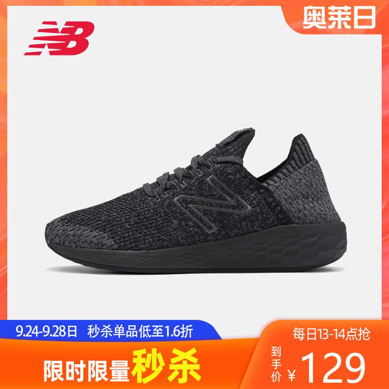 New Balance NB官方女鞋百搭跑步鞋休闲运动鞋WCRZSSM2/R2