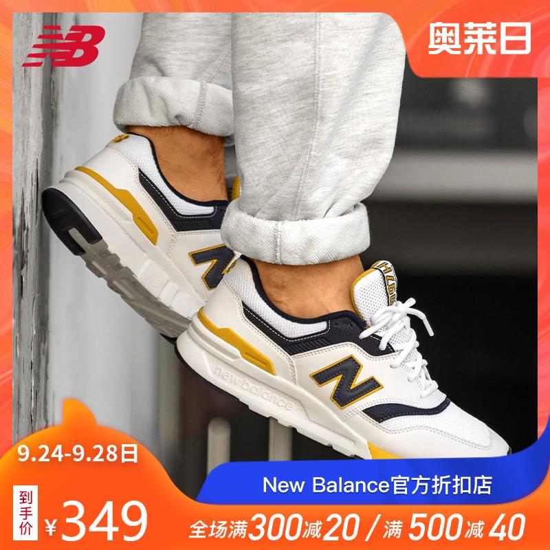 New Balance NB官方男鞋女鞋复古鞋CM997HCA/HDB/HDD/HCD/HAJ/HDL