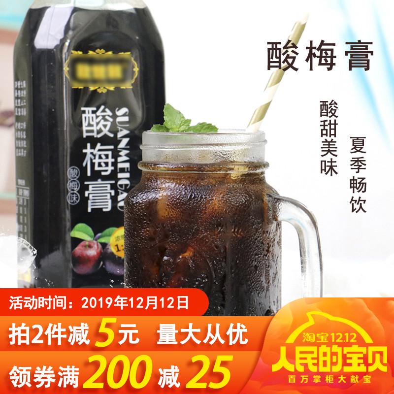 骏升 酸梅膏酸梅汤浓缩型 酸梅汁商用饮料1.45KG 酸梅粉包邮冲饮