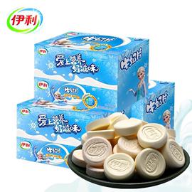 包邮伊利奶片原味干吃牛奶片糖 儿童休闲清真特产零食(共240粒)