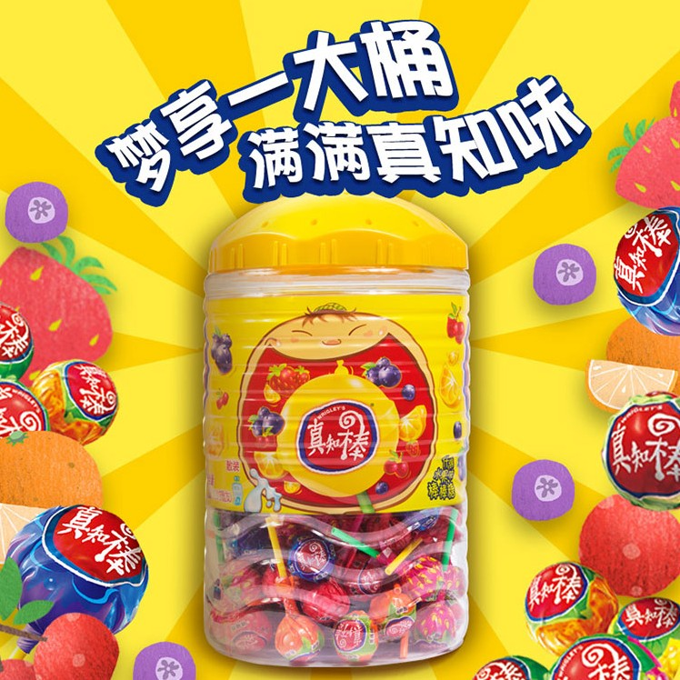 包邮真知棒水果汁棒棒硬糖大桶散装约108支抖音花束儿童婚喜糖果