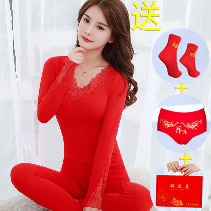 新娘秋衣秋裤女士打底修身大码结婚本命年大红色薄款保暖内衣套装