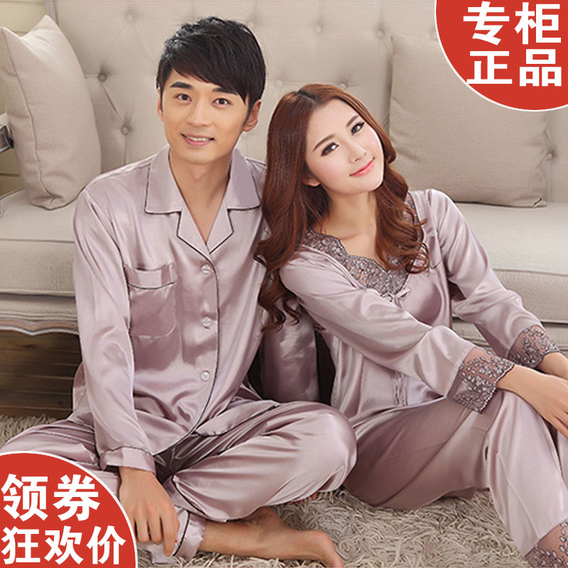 Mothers Day Spring and autumn silk lovers pajamas pajamas long sleeve trousers middle aged mens and womens wear thin ice silk cover mother
