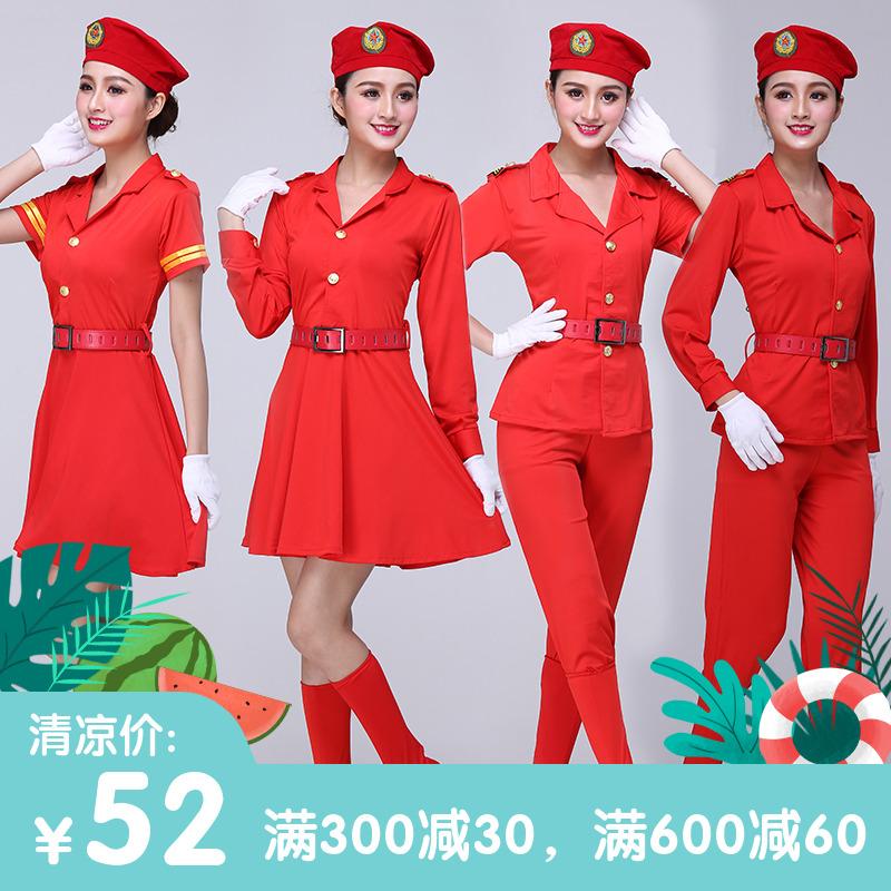 Костюмы детские / Одежда для танцев Артикул 566697599501