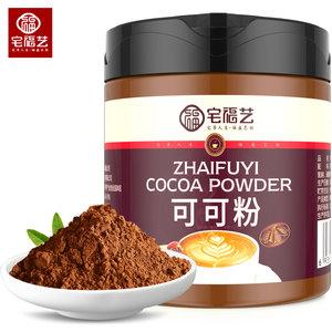 [买2发4]宅福艺可可粉烘焙蛋糕原料纯可可豆现磨冲饮原味巧克力粉