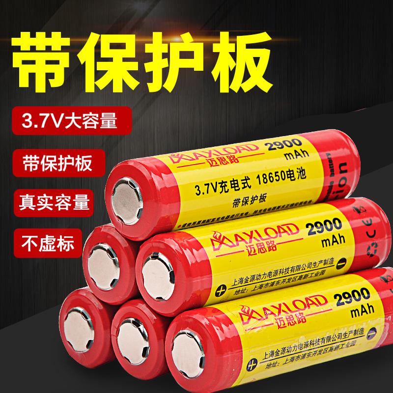 18650 литиевые батареи, зарядки 3.7v перезаряжаемые большой потенциал плоская голова 4.2 яркий свет фонарик фара батарея абсолютно новая качественная продукция