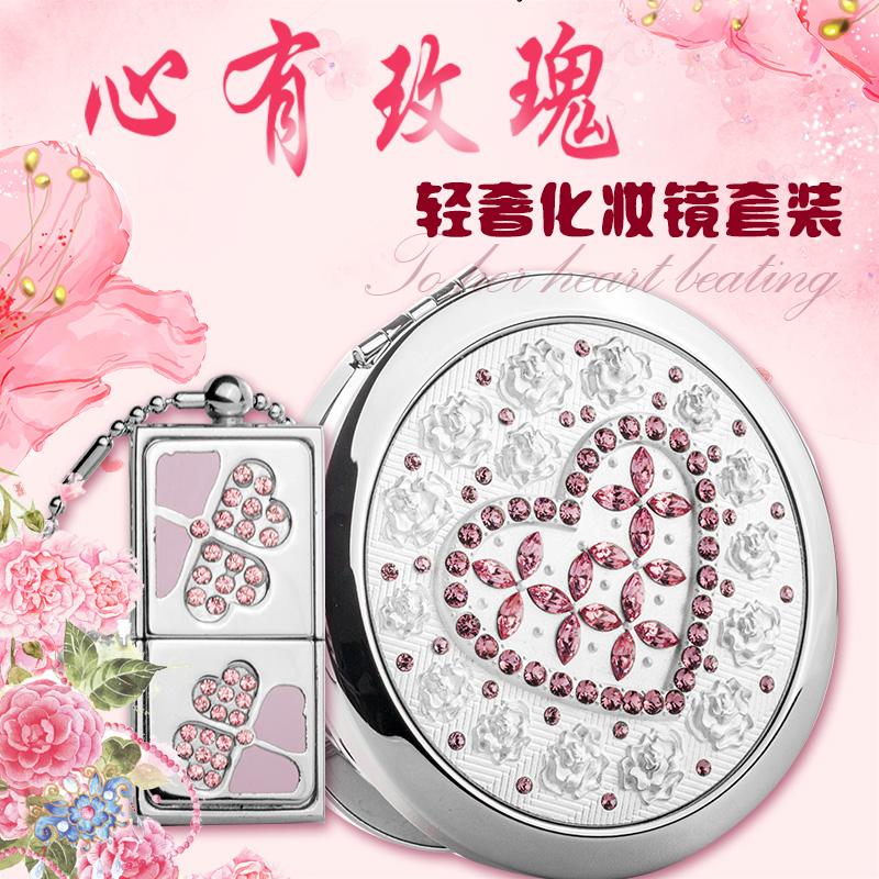 520情人节礼物送女友女生梵圣轻奢化妆镜u盘礼品套装实用创意礼物