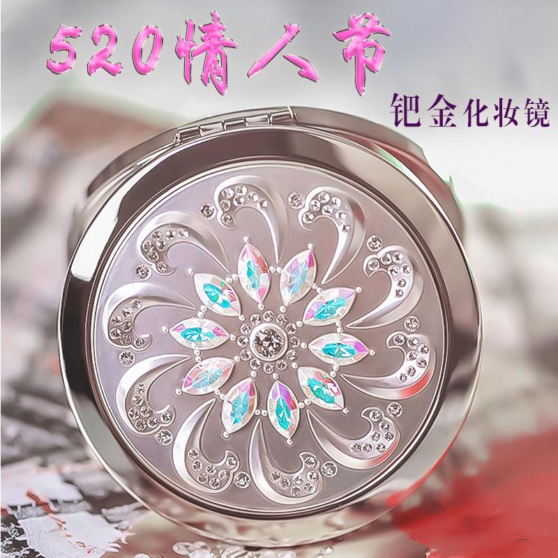 520情人节礼物送女友女生老婆生日礼物女闺蜜梵圣钯金化妆镜