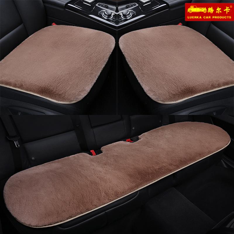 冬季毛绒汽车坐垫哈弗F5 F7 H6 M6 WEYVV5 VV6 VV7三件套座垫单片