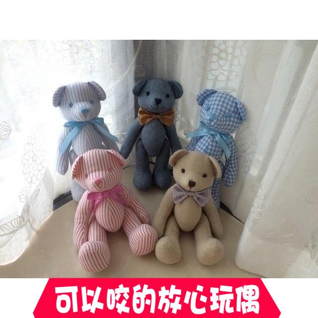 泰迪熊布艺小号儿童礼物毛绒玩具