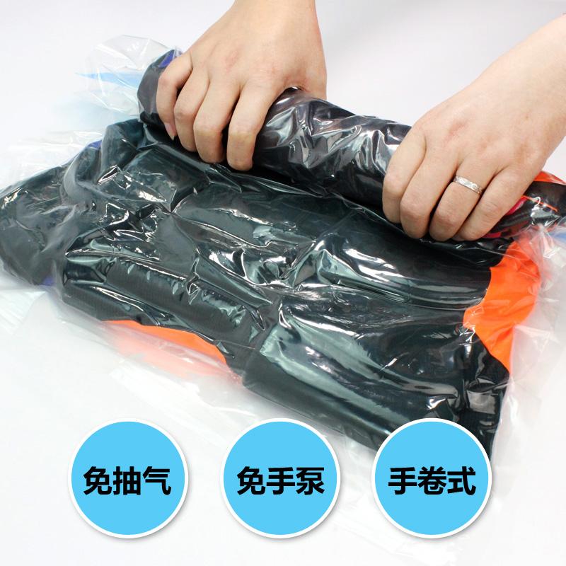 (用1元券)手卷式真空压缩袋行李箱整理袋旅行收纳袋出差旅游衣服防水密封袋