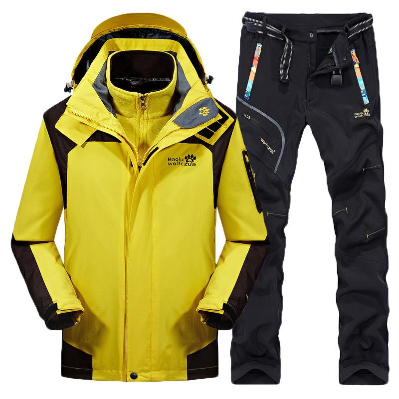 Термосберегающая одежда / Одежда из флиса Артикул 583850808120