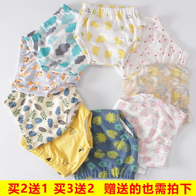 纯棉纱布宝宝训练裤防漏学习裤婴儿隔尿裤尿布裤儿童练习裤可洗