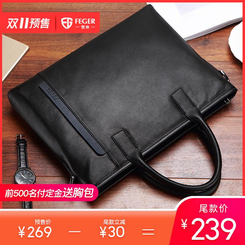 Кожаные сумки Артикул 591727188776