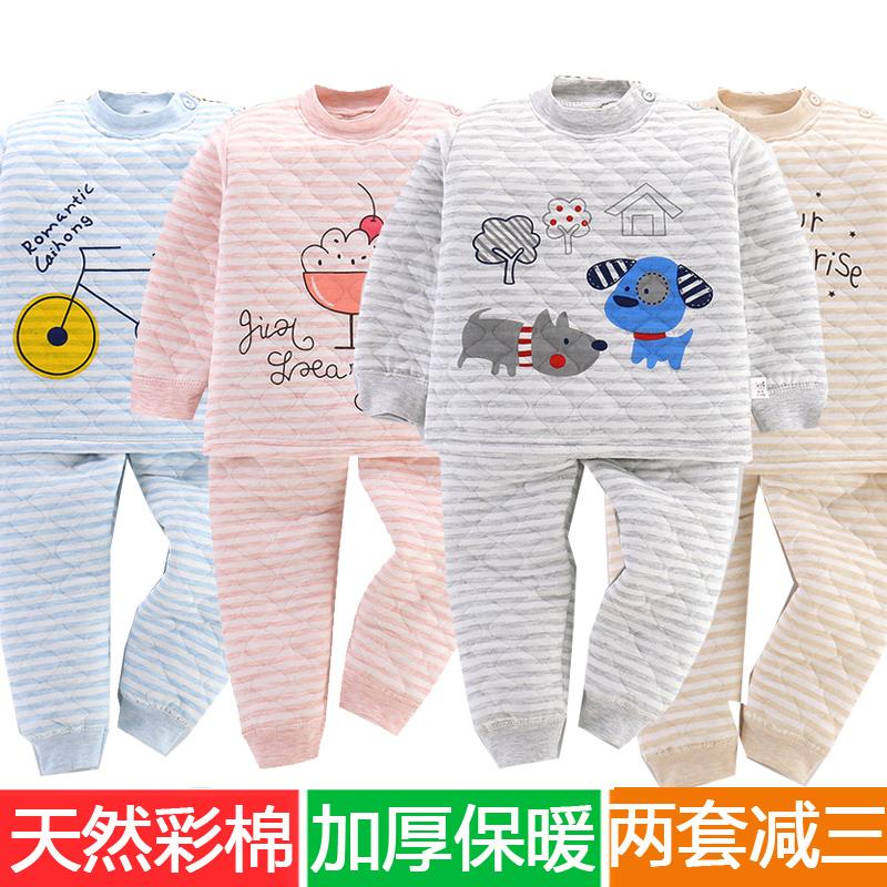 5岁儿童保暖内衣套装0婴儿纯棉3小孩1男宝宝三层夹棉加厚秋衣秋裤