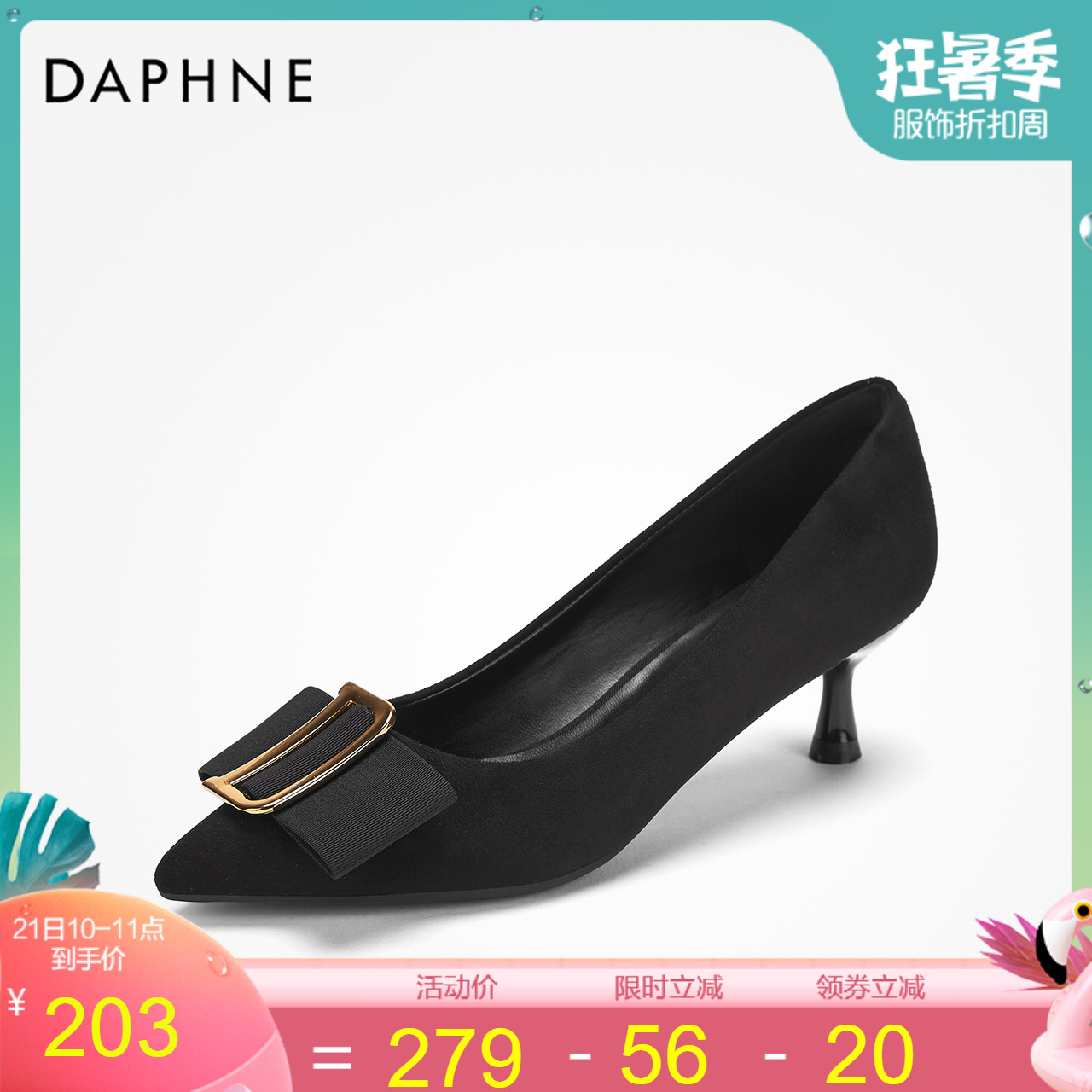 秋优雅方扣小猫跟单鞋气质绒面浅口通勤鞋2019达芙妮Daphne