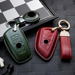 适用于宝马钥匙套立体真皮汽车钥匙包5系3系X3X1X2X5X6新525/530