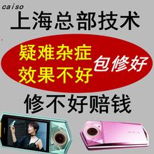 Casio/卡西欧 EX-TR350S 500 600升级700相机维修750 550 500刷机