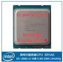 Intel/英特尔 E5-2680V2 CPU 2.8G  10核20线程 正式版2011针