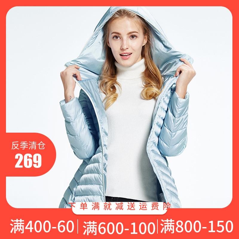 艾莱依品牌正品冬装新款时尚中长款修身羽绒服女显瘦断码清仓处理