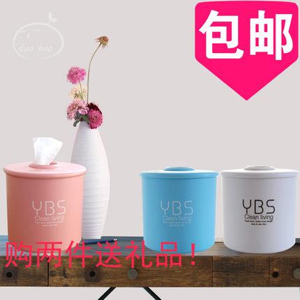 创意家用圆形抽纸盒 简约茶几纸巾卷纸筒 餐厅桌面塑料纸巾盒防水