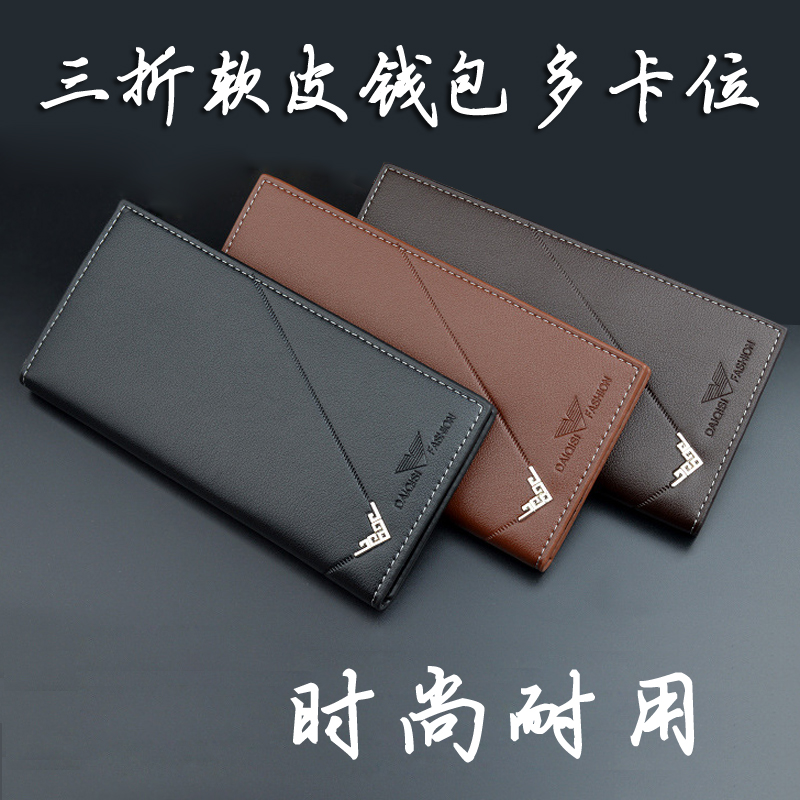 Thousand mile Europe mens wallet mens long soft leather clip thin vertical youth 30% off multi card position fashion and durable special price