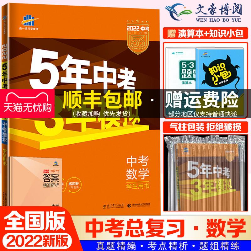 Книги о коллекционировании мебели Артикул 523055058589