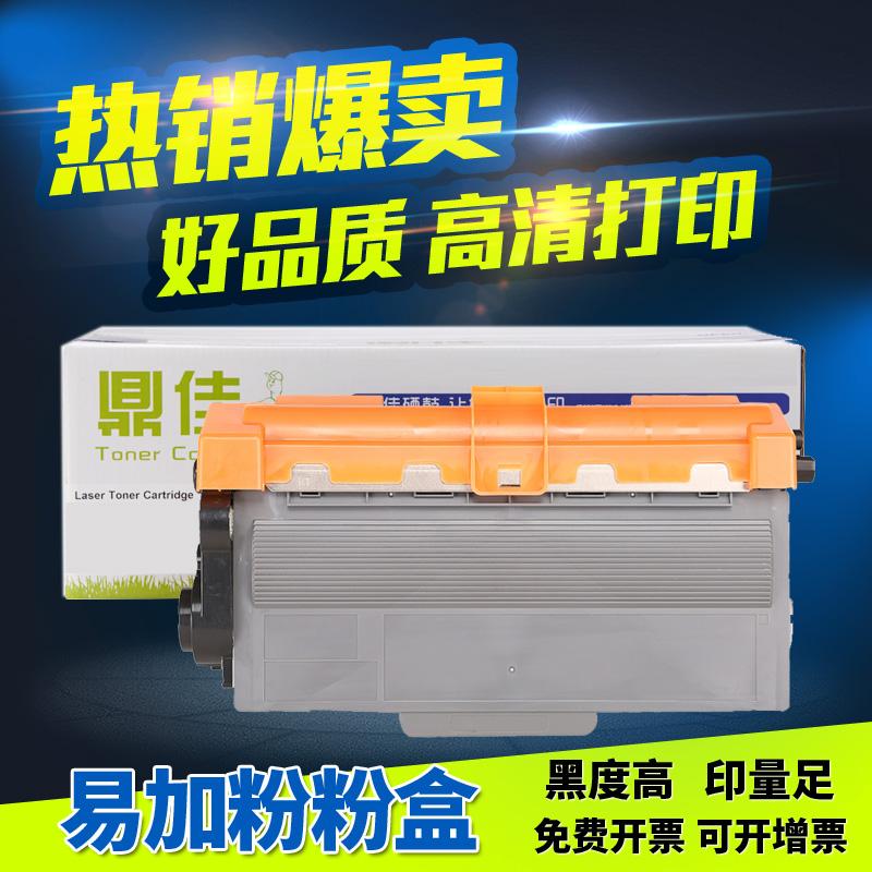 鼎佳适用TN-3395粉盒 MFC-8150 8710DW 8520DN 8910 8950硒鼓