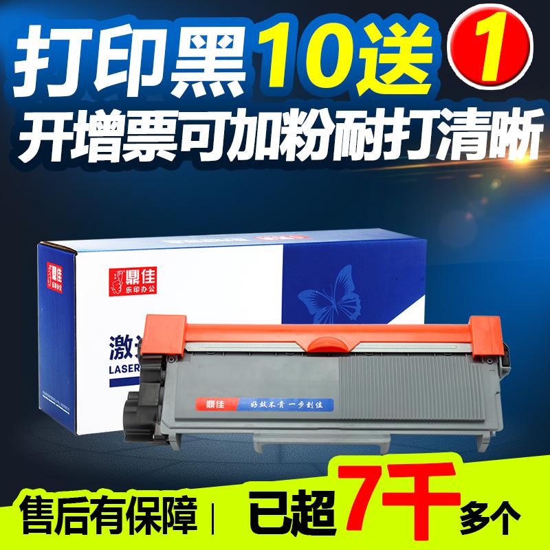 鼎佳适用MFC7380粉盒TN2325 7880DN硒鼓DCP7080D打印机7180DN