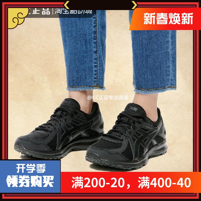 Asics/亚瑟士JOG 100黑武士 男鞋女鞋 运动鞋 跑步鞋 TJG138-9090