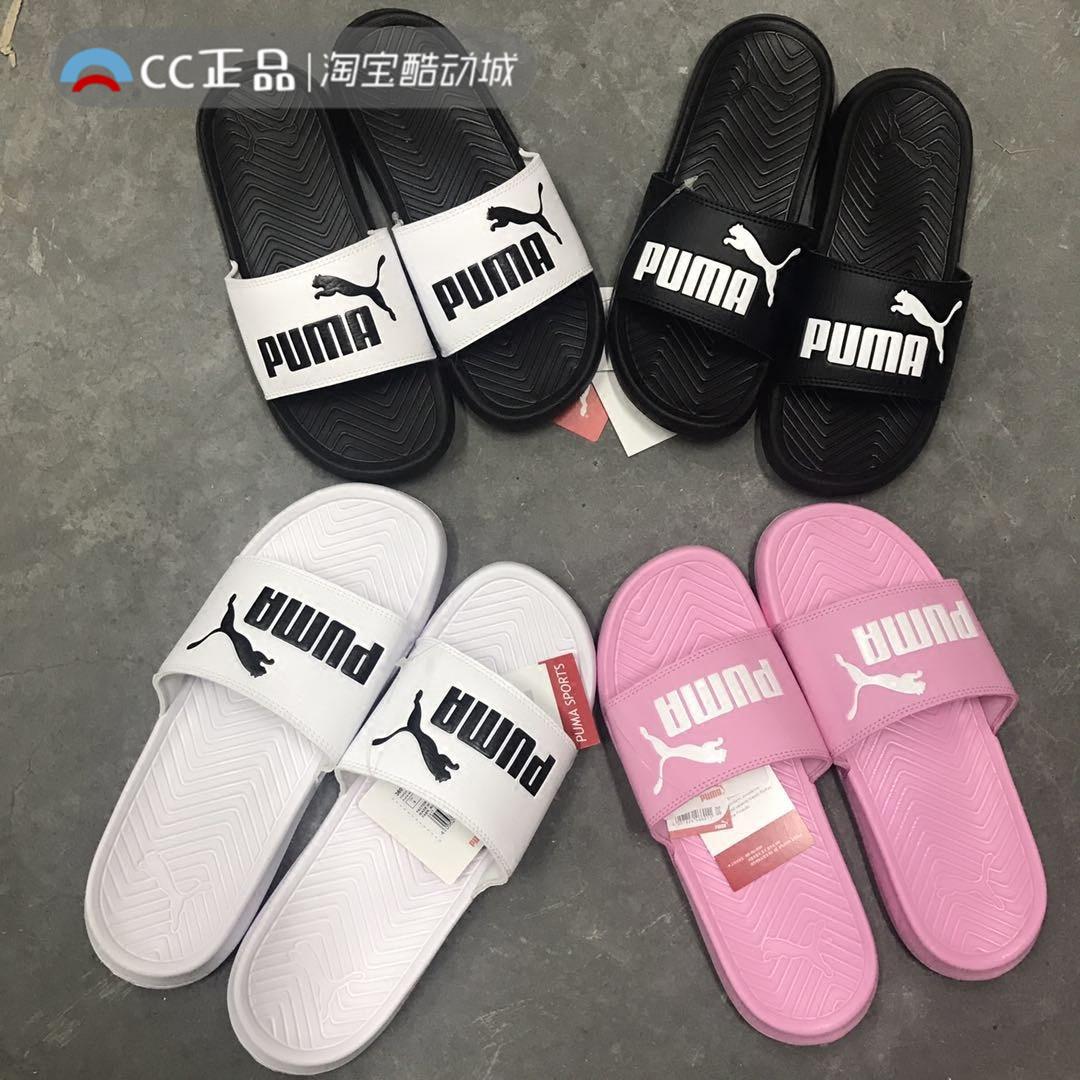 Puma 彪马拖鞋 黑色 粉色  休闲沙滩鞋  男女拖鞋 夏季拖鞋360265