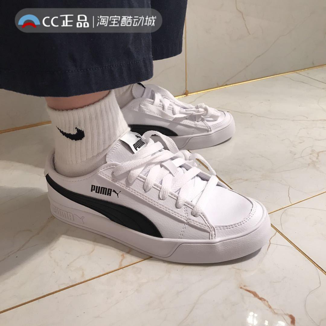 Puma彪马板鞋 Smash 男女黑白皮质板鞋 休闲鞋 小白鞋367308-02
