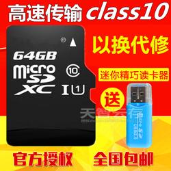 适用卡美欧M5000 M7000 X9 A8手机tf卡64G高速sd卡内储存卡扩容