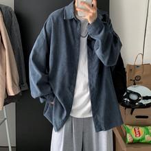 春季2021新款灯芯绒长袖衬衫男韩版潮流帅气复古港风chic上衣外套