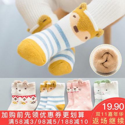嬰兒襪子秋冬純棉1歲0-3新生兒小孩男女童寶寶冬季加厚保暖長筒襪