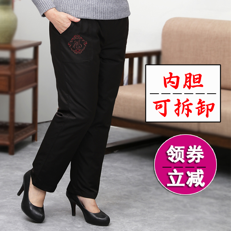 Middle aged and old womens down pants wear high waist and thick white duck down straight tube detachable mothers elastic waist large cotton pants