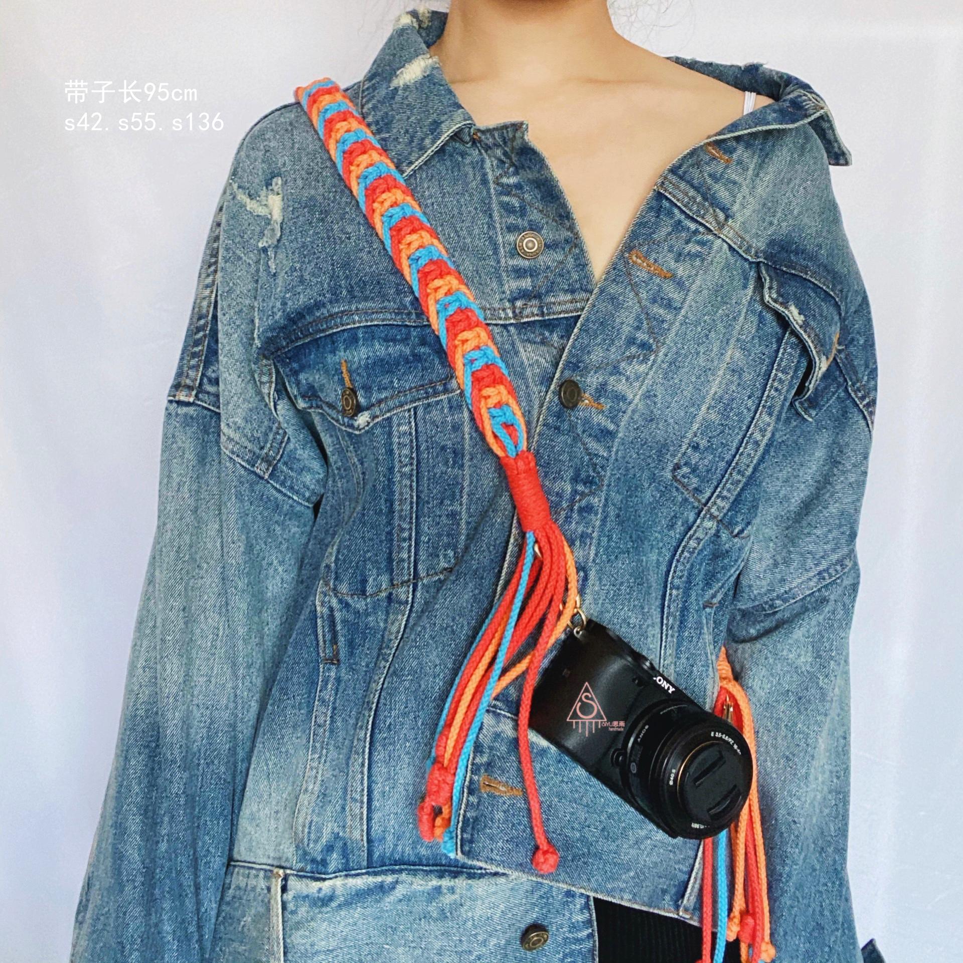 SIYU思雨 S2401包包背带肩带配件宽编织绳编女小众设计腋下包带