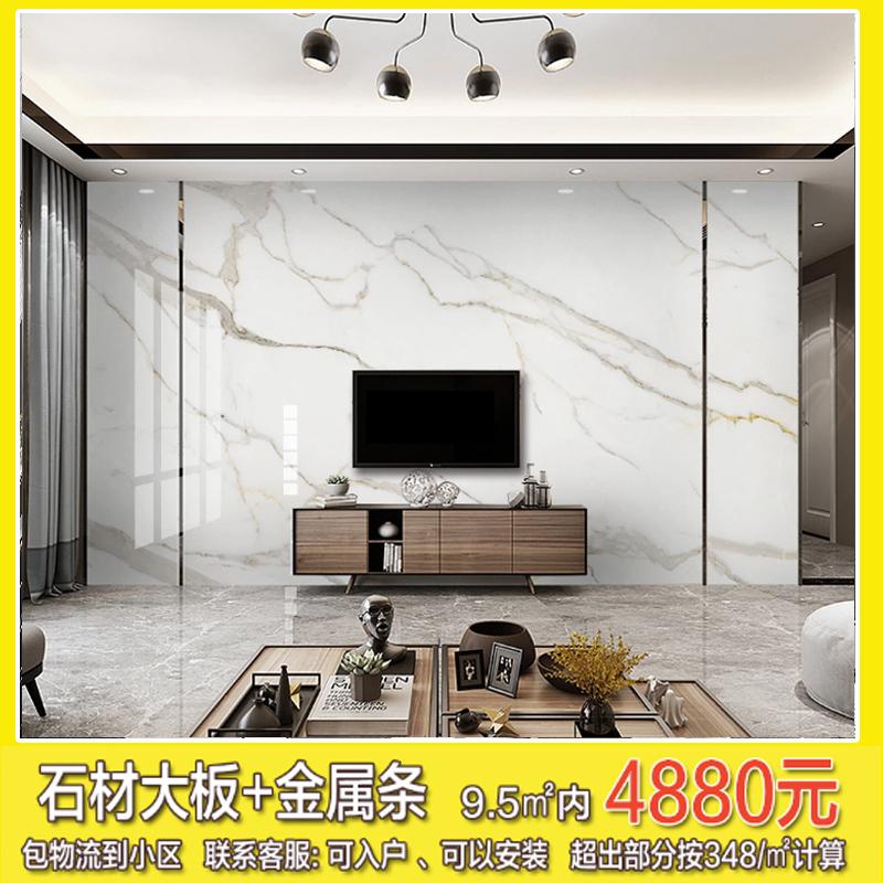 轻奢大气客厅石材大板UV电视连纹背景墙现代简约大理石金属条
